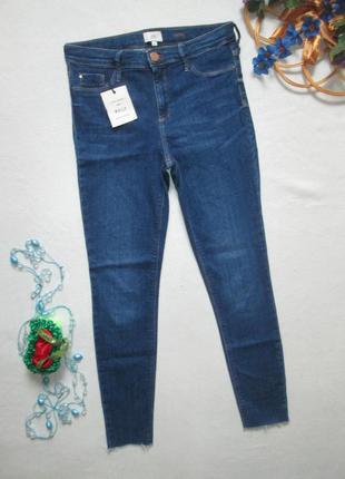 Шикарные трендовые стильные джинсы скинни с необработанным кра...