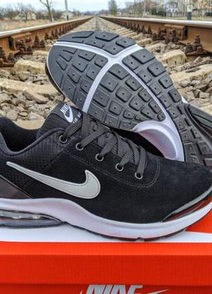 Замша Nike Air Max чёрные мужские кроссовки 41-46 Унисекс