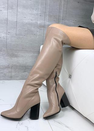 ❤ женские бежевые весенние демисезонные кожаные высокие сапоги...