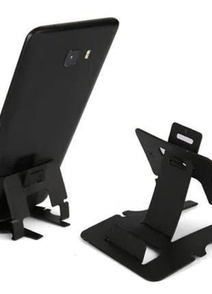 Ультратонкая складная подставка-держатель для телефона, смартфона