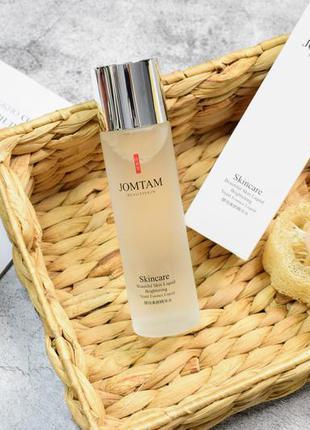 Увлажняющая эссенция для лица jomtam skincare beautiful skin
