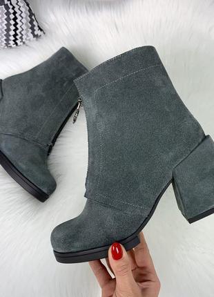 ❤ женские серые весенние деми замшевые ботинки на байке ❤