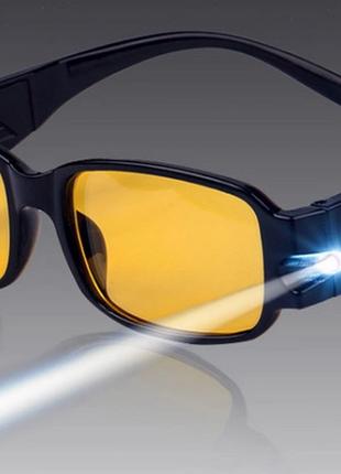 Очки для работы и чтения с LED подсветкой +1,5 в футляре.