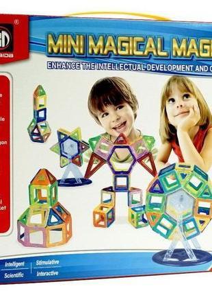 Детский развивающий магнитный конструктор Magical Magnet 58 де...