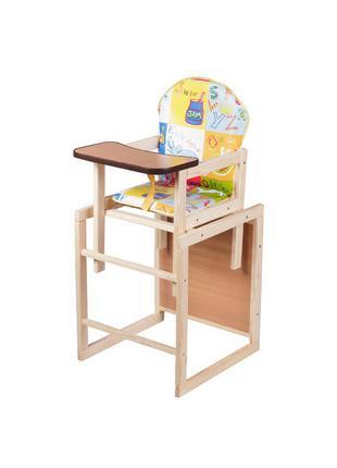 """Деревянный стульчик-столик для кормления """"Разноцветные буквы"""""""