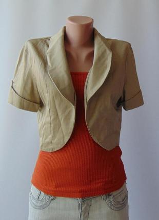 Укороченный женский пиджак pink shadow л