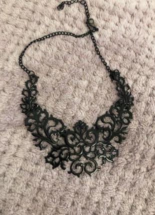 Ожерелье чёрного цвета