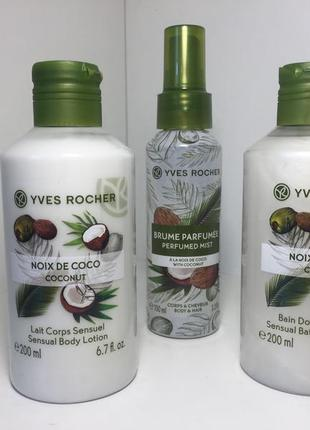 Набор средств по уходу за кожей кокос от yves rosher