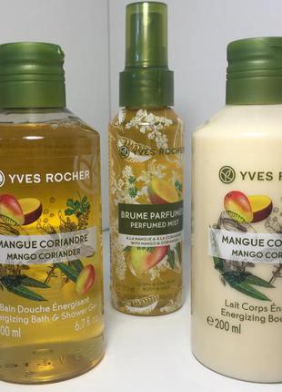 Набор по уходу за телом манго и кориандр от yves rosher