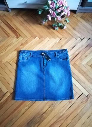 Джинсовая юбка бедровка