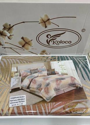 Двухспальный евро комплект постельного белья колоко