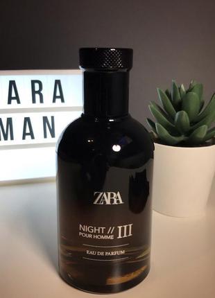 Zara night iii духи туалетная вода