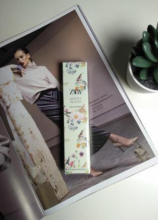 Zara lightly bloom духи парфюмерия туалетная вода