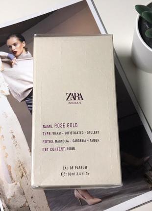Zara rose gold  духи парфюмерия туалетная вода