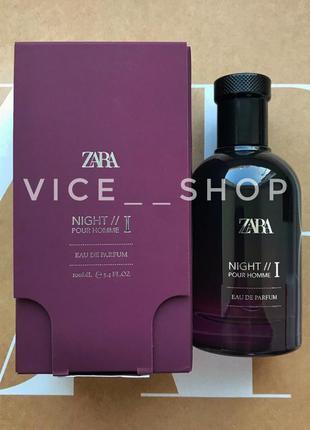 Zara night I духи парфюмерия туалетная вода