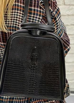 Женский кожаный рюкзак сумка трансформер рептилия  в расцветка...