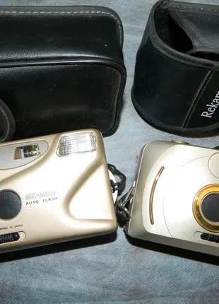 Фотоаппараты плёночные