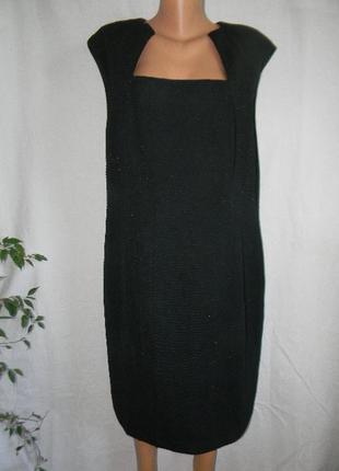 Новое красивое платье с блеском большого размера kaleidoscope
