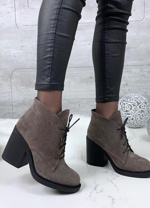 ❤ женские шоколадные весенние демисезонные замшевые ботинки на...