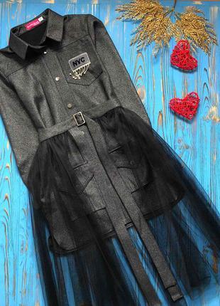 Платье с фатиновой юбкой накидкой
