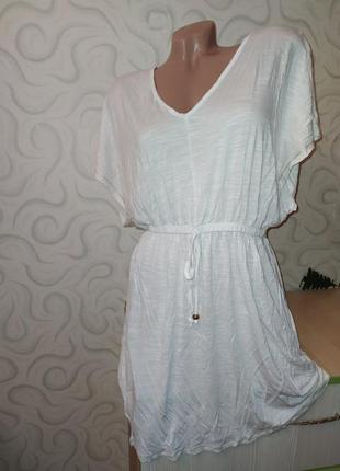 Платье,туника пляжная