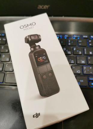 Стабилизатор dji osmo pocket, новый, полный комплект