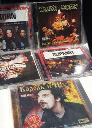 Продам CD-диски с музыкой