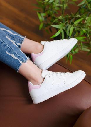 Adidas stan smith шикарные кожаные кеды адидас белый цвет (вес...