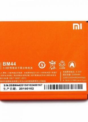Аккумулятор BM44 для Xiaomi Redmi 2 АКБ Original