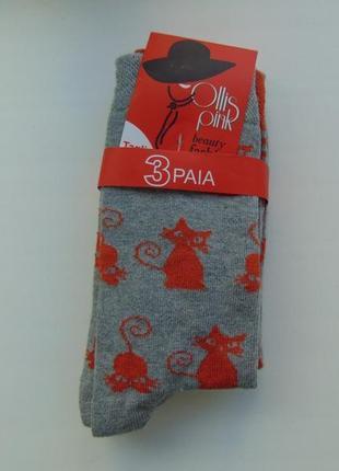 3 пары - набор носков azzano calze италия