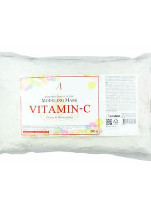 Альгинатная маска с витамином с для яркости кожи, anskin vitam...