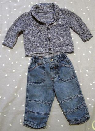 Комплект на мальчика 3-6 месяцев-джинсы george и кофта f&f