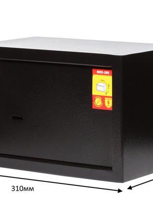 Мебельный сейф Gute 20К для дома с ключевым замком 31*20*20 см.
