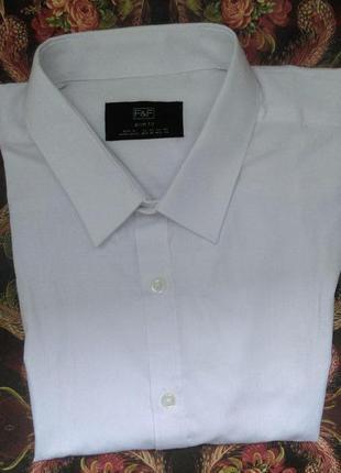 Мужская  белая  рубашки , сорочка   на высоких
