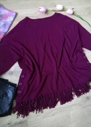 Шикарный фиолетовый bonmarche джемпер черничный пуловер пончо ...