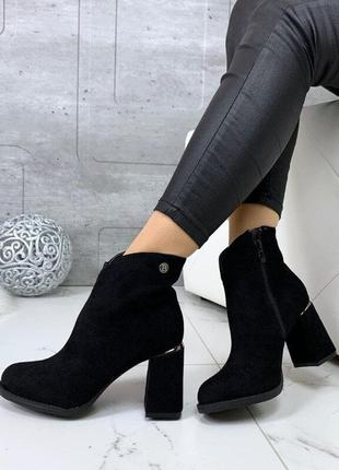 Замшевые ботинки на каблуке 36,38-40р