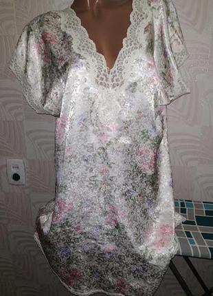 Прикольна сорочка від lucie ann