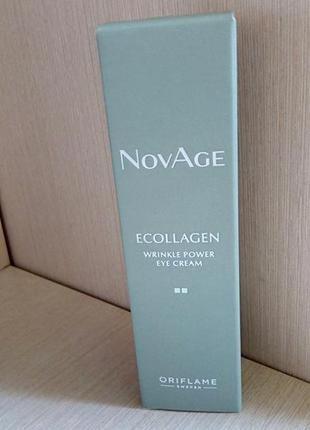 Крем для кожи вокруг глаз против морщин novage ecollagen wrink...
