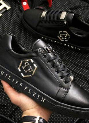 Кроссовки мужские  philipp plein black