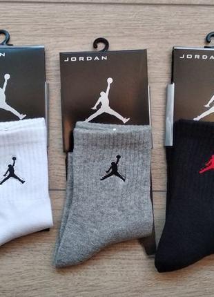 Шкарпетки Jordan ЯКІСТЬ! носки джордан nike adidas puma