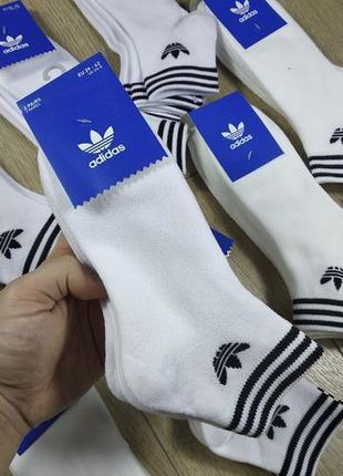 Шкарпетки Adidas носки адидас средние nike reebok puma