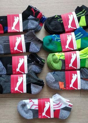 Шкарпетки Puma носки пума короткие для спорту