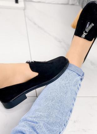 Удобнейшие туфельки