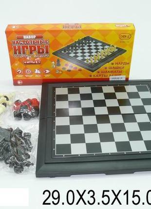 Шахматы магнитные, 4-в-1 (шахматы, шашки, нарды, карты), в кор...