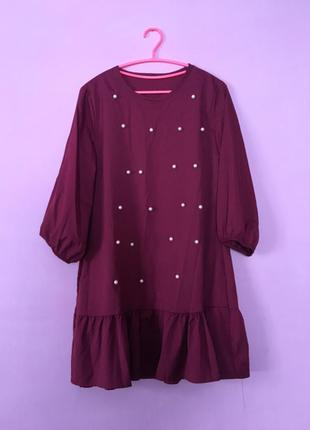 Бордовое платье с бусинками рукава-фонарики