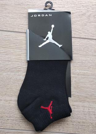 Шкарпетки jordan носки джордан найк nike
