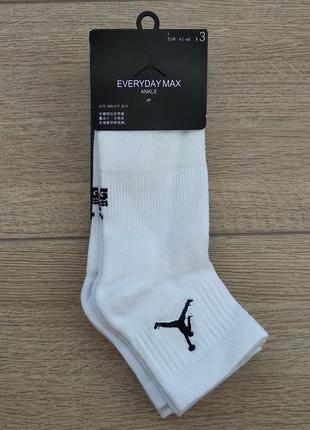 Шкарпетки jordan носки джордан