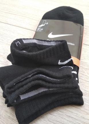 Шкарпетки nike носки найк