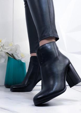 ❤ женские черные весенние демисезонные ботинки на флисе ❤
