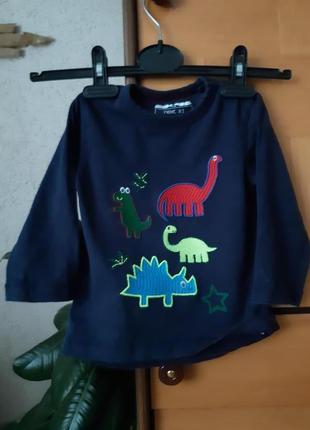 Футболка с вышивкой динозаврики